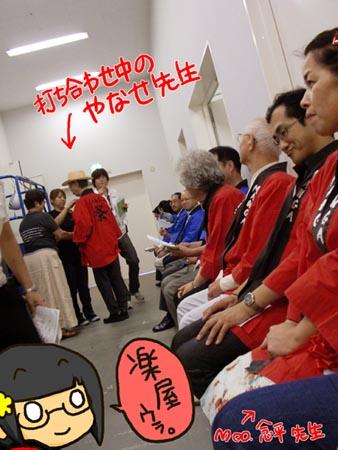 まんが甲子園19-2