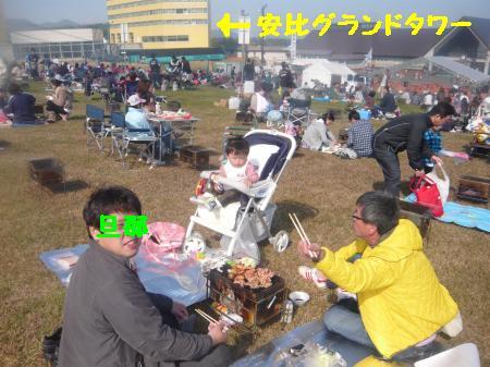 P1070357_convert_20111012233222.jpg