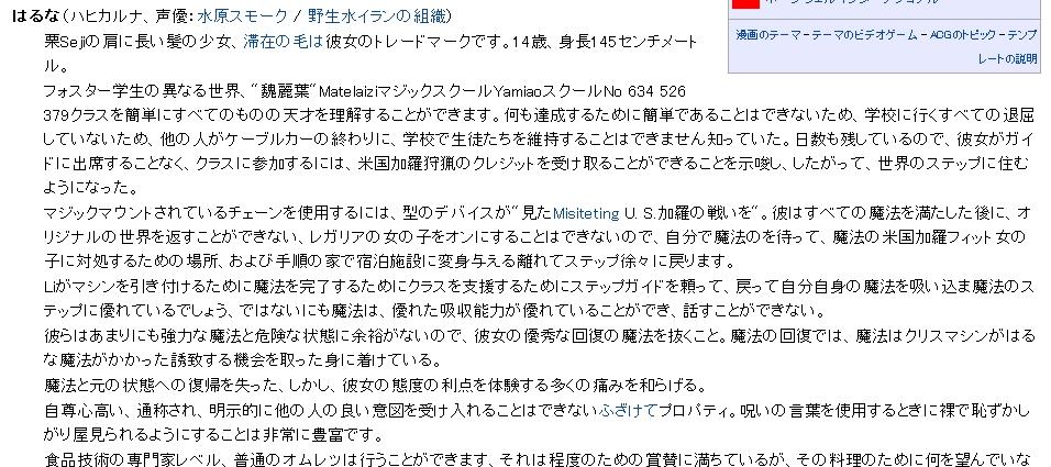 Baidu IME_2011-7-5_1-26-36