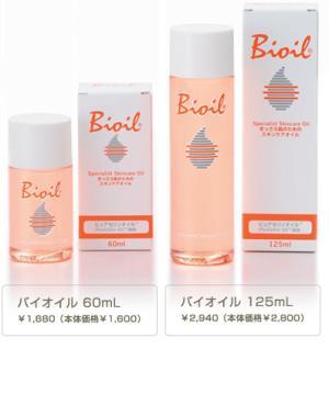 baioirudekaigazou_convert_20100414075828.jpg