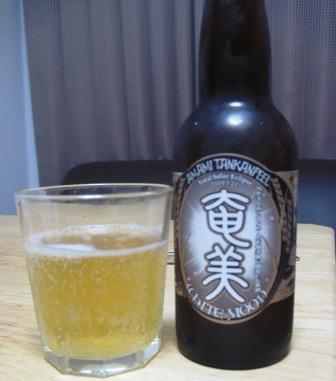 奄美ビールその2