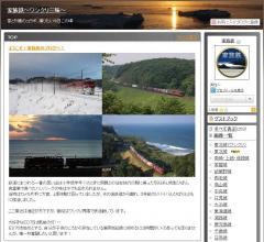 kazokutetsu blog
