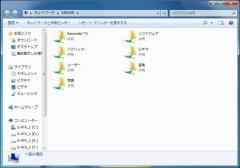 Windows Home Server_11
