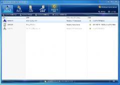 Windows Home Server_14