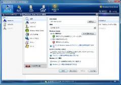 Windows Home Server_15