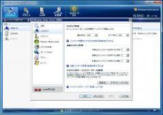 Windows Home Server_16