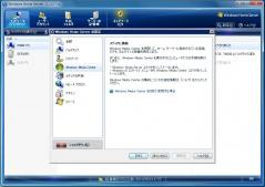 Windows Home Server_18