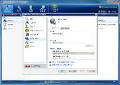Windows Home Server_20