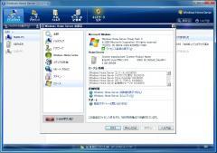 Windows Home Server_22