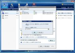 Windows Home Server_27