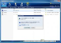 Windows Home Server_28