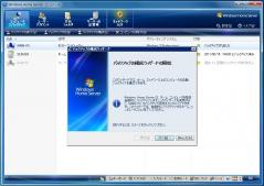 Windows Home Server_29