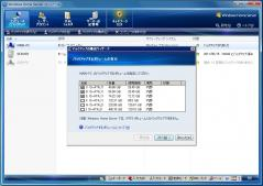 Windows Home Server_30