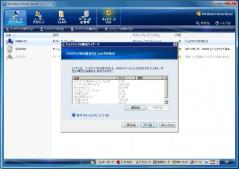 Windows Home Server_31