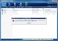 Windows Home Server_33