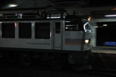 EF510-500_111