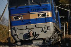 EF510-500_120