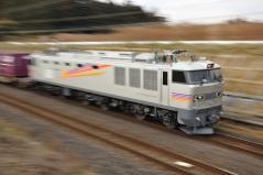 EF510-500_129