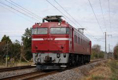 EF81_23