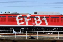 EF81_56