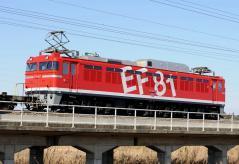 EF81_57