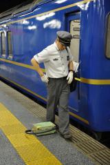 Hokutosei departure_8