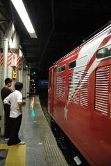 Hokutosei departure_22