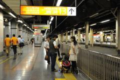 Hokutosei departure_1