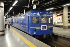 Hokutosei departure_6