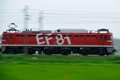 EF81_202