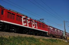 EF81_275