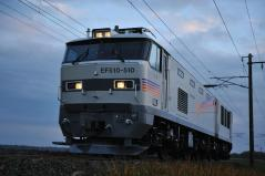 EF510-500_34