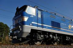 EF510-500_41