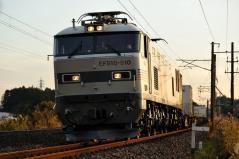 EF510-500_45