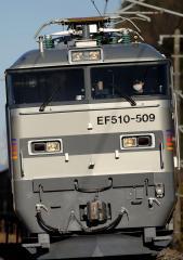 EF510-500_71