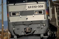 EF510-500_72