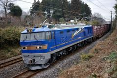EF510-500_90