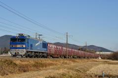 EF510-500_92