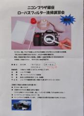 Digital camera_11