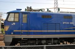EF510-500_5