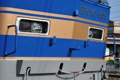 EF510-500_15