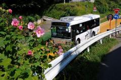 Kashitetsu bus_1
