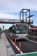 Kashitetsu bus_4