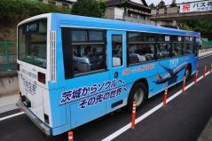 Kashitetsu bus_6