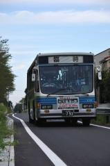 Kashitetsu bus_7
