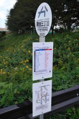 Kashitetsu bus_9