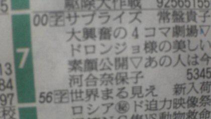 naoko001.jpg