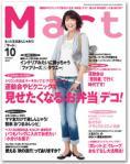 cover201010.jpg
