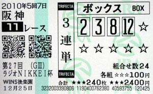 100507han11R.jpg