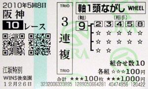 100508han10R02.jpg